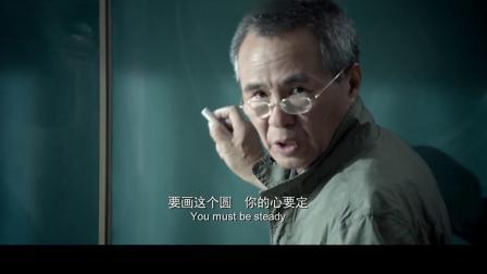 2019闽清一中高考加油视频