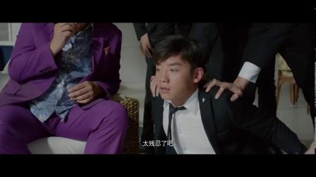 《最佳男友进化论》片段:范凡偷情?