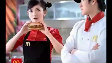 麦当劳麻辣超级板烧鸡腿堡 2008年 30″
