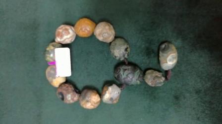 玛瑙原石手链 玛瑙和玉的区别 真玛瑙的价格 玛瑙是什么 玛瑙原石图片 什么是玛瑙
