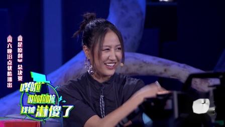 闫泽欢大赞王嘉尔舞台表现力,合作《雨天》感想就一个字 爽