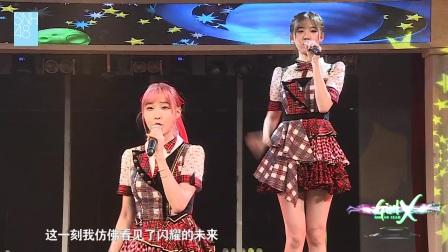 SNH48剧场公演20190525