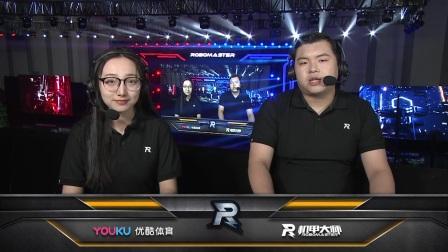 中国石油大学2-0太原理工大学 RoboMaster 2019机甲大师赛 中部赛区第4比赛日 1