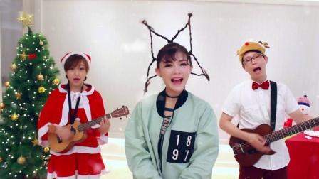 王雪晶Crystal Ong-Santa claus is coming to town