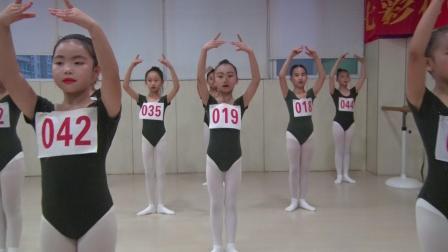 【七彩花舞蹈考级】2019年汉城路00356