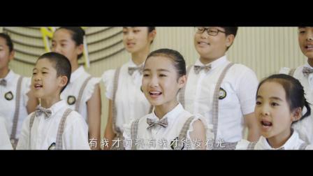 山东省滨州市实验学校(南校)南风·星光合唱团-青春卡农