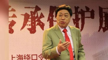 薪火相传-上海绕口令传承保护展演纪实(2018-06-09)