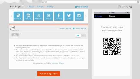 【教程】iBuildApp小部件设置:第2部分