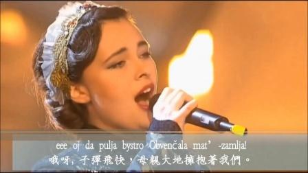 哥薩克民謠  - 黑烏鴉