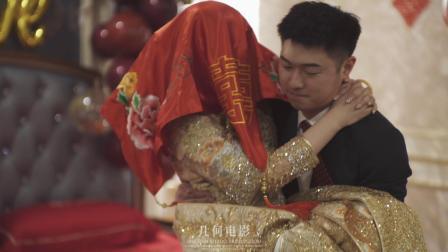 几何电影  Guo and Yao  婚礼快剪