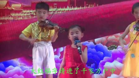 许颂(贝贝)演唱的歌曲《说唱中国红》