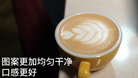 无屿咖啡教学视频-意式浓缩制作,碰见新鲜咖啡豆怎么办??