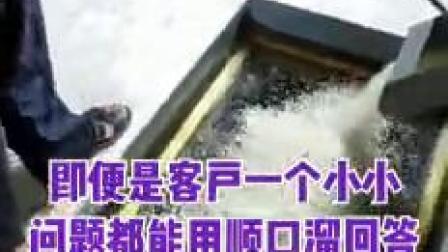哈欧机械:买网红碾米机免费上门安装电机全包!新型砻谷碾米组合机小型打米机无粉尘