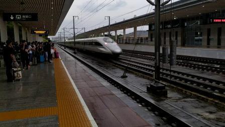 2019年6月23日,G95次(西安北站-广州南站)本务中国铁路西安局集团有限公司西安动车段西安北动车运用所新CRH380AL型清远站通过