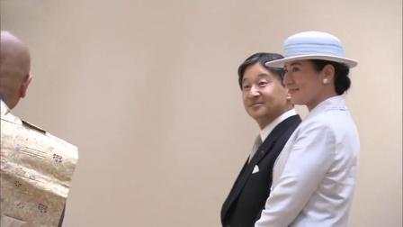 即位後初 両陛下「日本芸術院賞」授賞式に