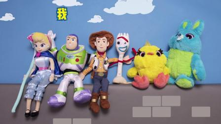 Disney Toy Story 4 Promo - Viral Video