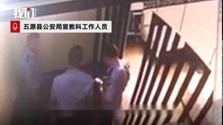 内蒙古五原县男子派出所死亡 监控曝光