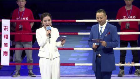 峨眉传奇资阳站:中国新星小将王者全一回合KO塔吉克斯坦拳王