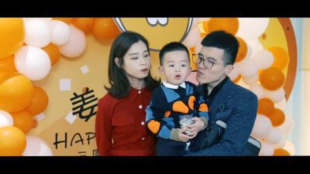 姜羽宸三周岁生日派对