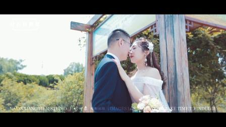 好吉祥2019.07.14婚礼短片 娜印象影视出品