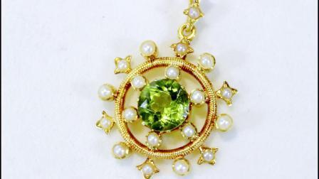 1.92ct橄欖石和種子珍珠,15ct黃金吊墜 - 古董- C2339