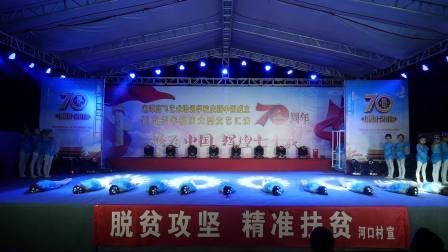 2019.7.5湘潭高飞艺术培训学校文艺汇演