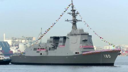 日海自摩耶级宙斯盾驱逐舰二号舰DDG-180(羽黑号)于横滨矶子造船厂下水
