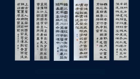 黄简讲书法:六级课程隶书17隶书总结﹝自学书法﹞