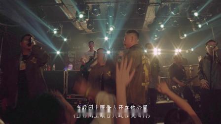 吾人文化720-《十年》live