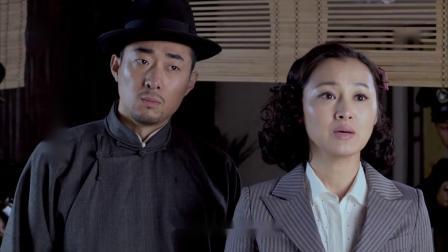 《李三枪》卫视预告190720:王巧姑传递李三枪的话,侯局长孔秘书被告知咸鱼店有电台