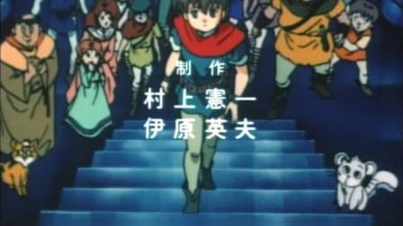 怀旧动画《罗宾汉大冒险》主题曲