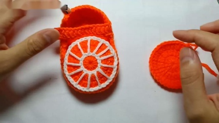 橙子宝宝鞋毛线鞋的钩织教程最简单编织方法