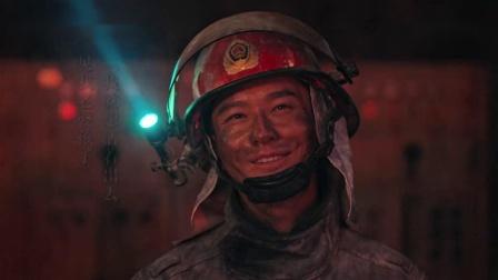 黄晓明献唱《烈火英雄》插曲《别哭,我最爱的人》MV上线 致敬这群最可爱的逆行者!