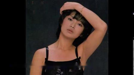 山口百恵-Check out love(检查爱)