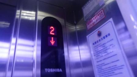金城国际电梯间8