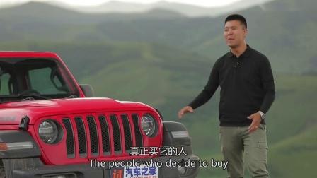 """【《试驾全新一代""""吉普Jeep牧马人(卢比肯)"""",直奔好汉坡!》】"""