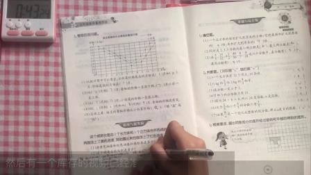 【柠柚吖】学习打卡1小时8.21