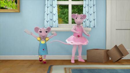 芭蕾舞鼠安吉莉娜 第三季 这首音乐太慢了,安吉莉娜想要拥有自己的音乐