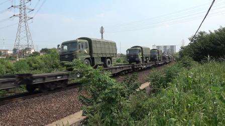 先进动力牵引先进设备通过宁芜线K72KM处采石站道口 HXN50649