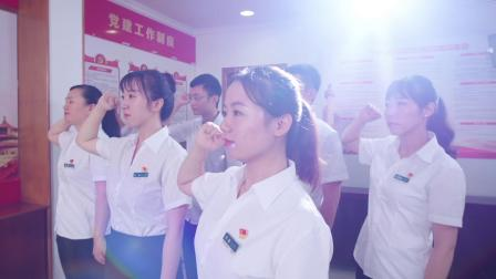 感悟初心,一路前行-陕西西安碑林区烟草专卖局微党课