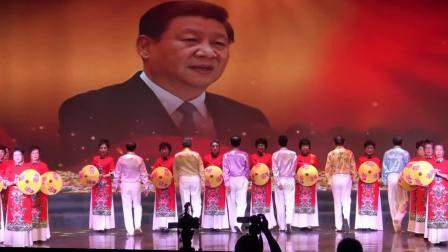山东建设兵团战友艺术团喜迎国庆70周年文艺专场