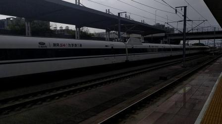 2019年9月6日,G1130次(广州南站—武汉站)本务中国铁路武汉局集团有限公司武汉动车段武汉动车运用所CRH380A-2888广州北站通过