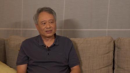 星映话 | 独家对话李安(下):遇到调教不出来的演员,我会反省自己