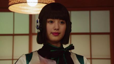 假面骑士01 第3集
