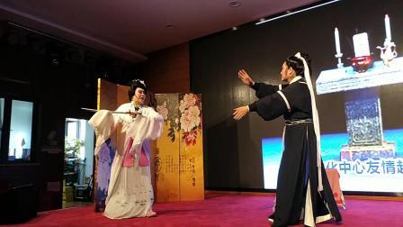 《武松杀嫂》马小娟.周怡芬表演.宝山街道文化中心友情越剧团折子戏专场演出9月18日。