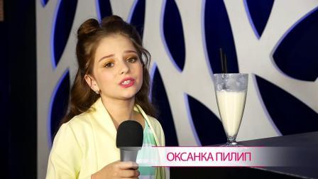 『心』Oksana Philip | 乌克兰主持 рейв