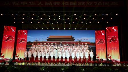 霍山县庆祝中华人民共和国成立70周年县直单位合唱比赛经贸系统(供电公司)代表队演出视频