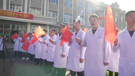 巴彦县人民医院