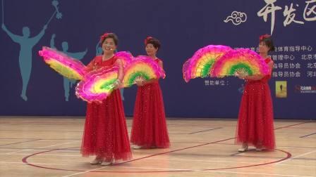 【开发区分站赛】广场舞团体展示及技能教学比赛