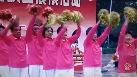 舞蹈《中国,中国》~微山奎文苑枫叶队